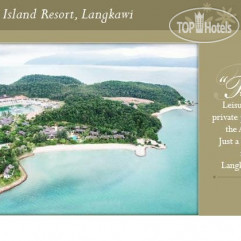 Vivanta by Taj Rebak Island Resort 5*
