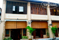 Cintra Heritage House 3*