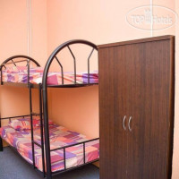 Фото отеля PPKI Hostel No Category