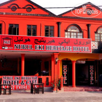 Фото отеля Nurul Eki Heritage Hotel No Category