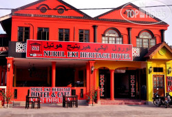 Nurul Eki Heritage Hotel No Category