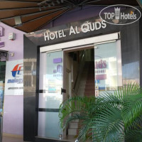 Фото отеля Al Quds Hotel No Category