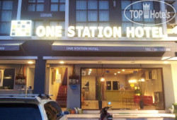 The One Station Hotel No Category