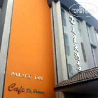 Фото отеля Palace Inn Miri 1*