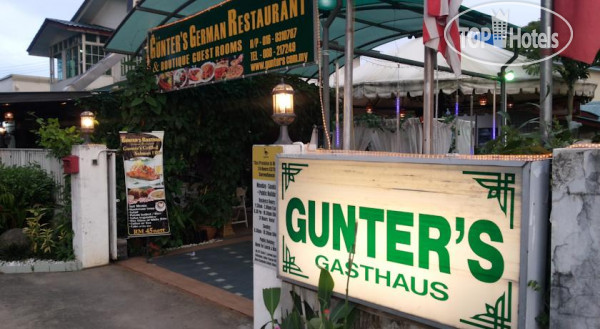 Gunters Gasthaus No Category