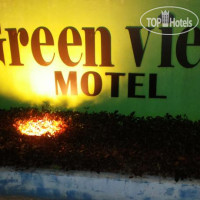Фото отеля Green View Motel 1*