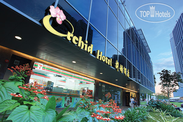 Orchid Hotel No Category