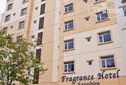 Fragrance Hotel-Sapphire 2*