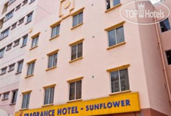 Fragrance Hotel-Sunflower 2*