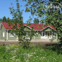 Фото отеля Ounasvaara Cottage No Category