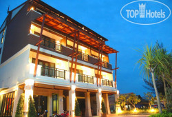 Lanta Mermaid Boutique House 3*