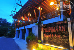 Ao Nang Phu Pi Maan Resort & Spa 4*