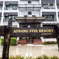Фото отеля Aonang Viva Resort No Category