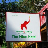 Фото отеля The Nine Hotel @ Ao Nang 3*