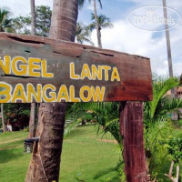 Фото отеля Angel Lanta Bungalow 2*