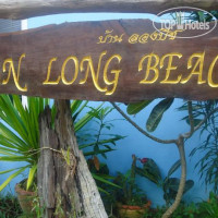 Фото отеля Baan Long Beach 2*
