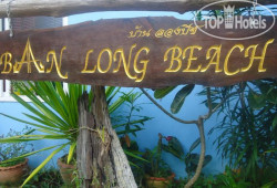 Baan Long Beach 2*