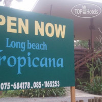 Фото отеля Long Beach Tropicana 2*