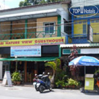Фото отеля Krabi Nature View Guesthouse 1*
