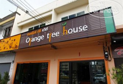 Orange Tree House 2*