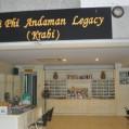 ���� ����� Andaman Legacy Guest House 3*