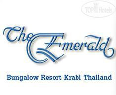 The Emerald Bungalows Resort 3*