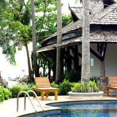 Railay Village Resort 3*