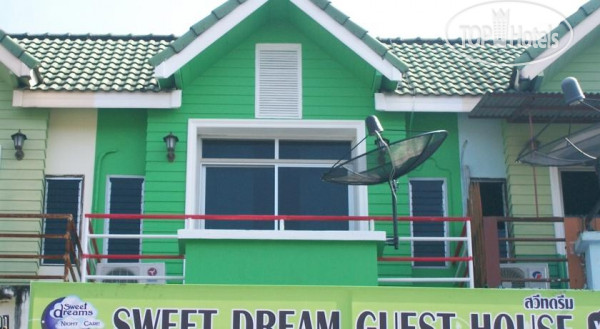 Sweet Dream Guest House 1*