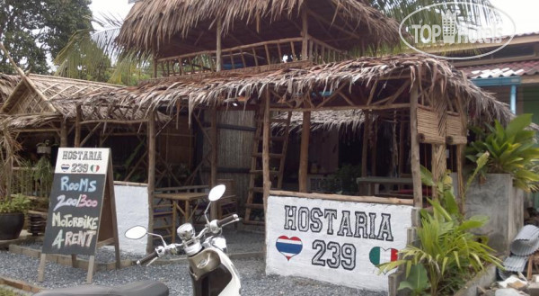 Hostaria 239 Budget B&B No Category