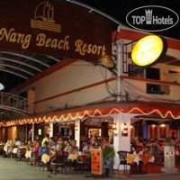 Фото отеля Ao Nang Beach Resort 3*