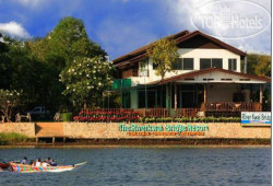 River Kwai Bridge Resort 3*