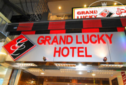 Grand Lucky Hotel 3*