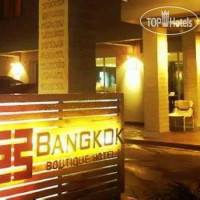 Фото отеля Bangkok Boutique Hotel 3*