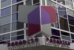 Paradiso Boutique Suites 3*