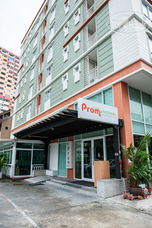 Prom Ratchada Residence & Spa 4*