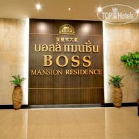 Фото отеля Boss Mansion No Category