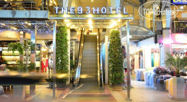 The 93 Hotel 4*