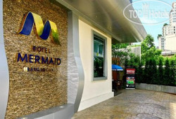 Mermaid Bangkok Hotel 4*