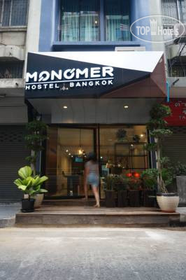 Monomer Hostel Bangkok 2*