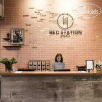 Фото отеля Bed Station Hostel 2*
