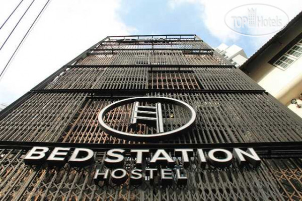 Bed Station Hostel 2*