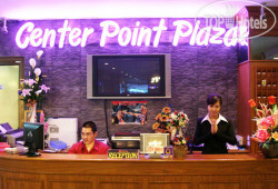 Center Point Plaza 2*