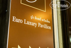 Euro Luxury Pavillion 3*