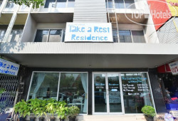 Take A Rest Hotel (Sukhumvit) 3*