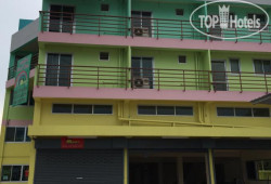Rainbow Micky House Home Stay No Category