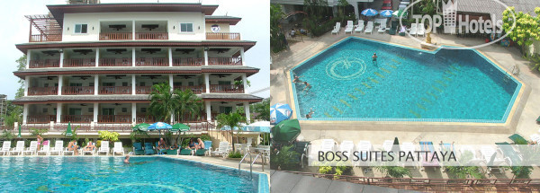 Boss Suites Pattaya 3*