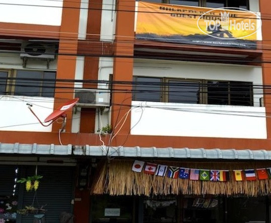 Backpacker Time Guest House 1*