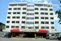 Champ Pattaya 3*