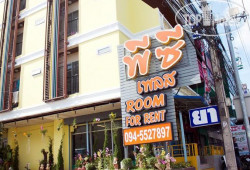 PC Place Pattaya 3*