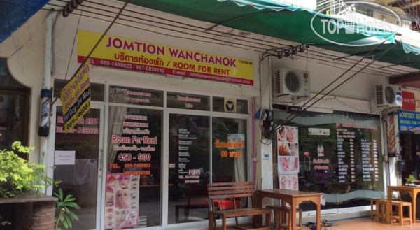 Jomtien Wanchanok No Category